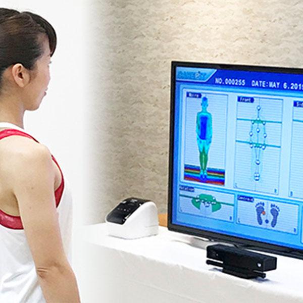 姿勢測定+運動のAIシステム