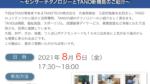 news_img_20210803 (1)