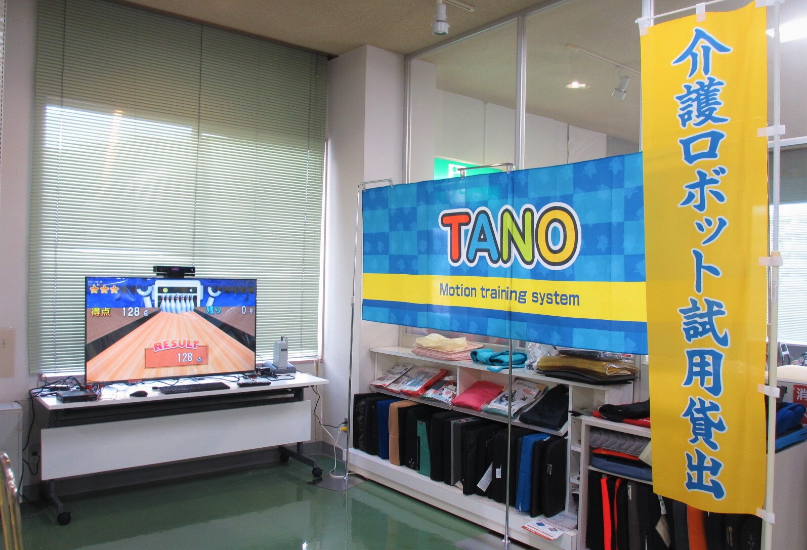 岩手県高齢者総合支援センターにてTANOが展示されます